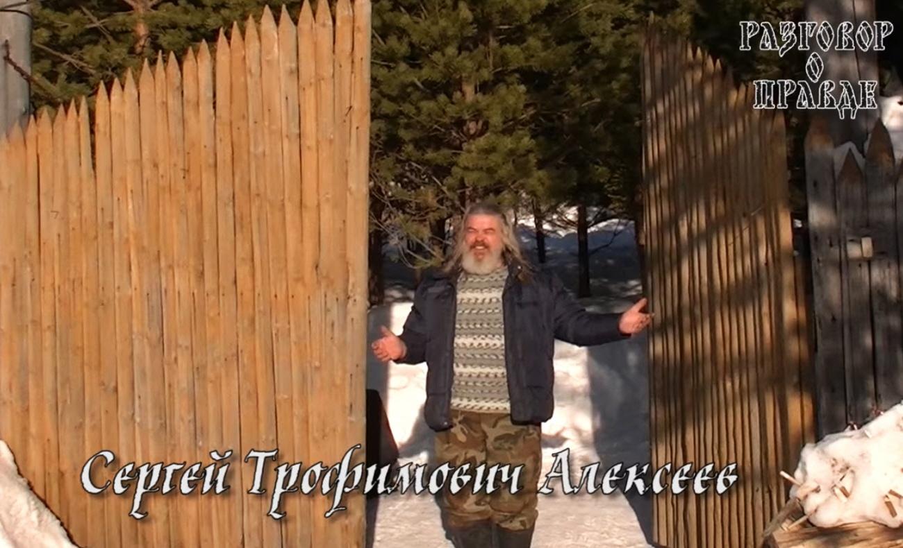 В гостях у Сергея Трофимовича Алексеева в посёлке Павда 12 февраля 2016 года