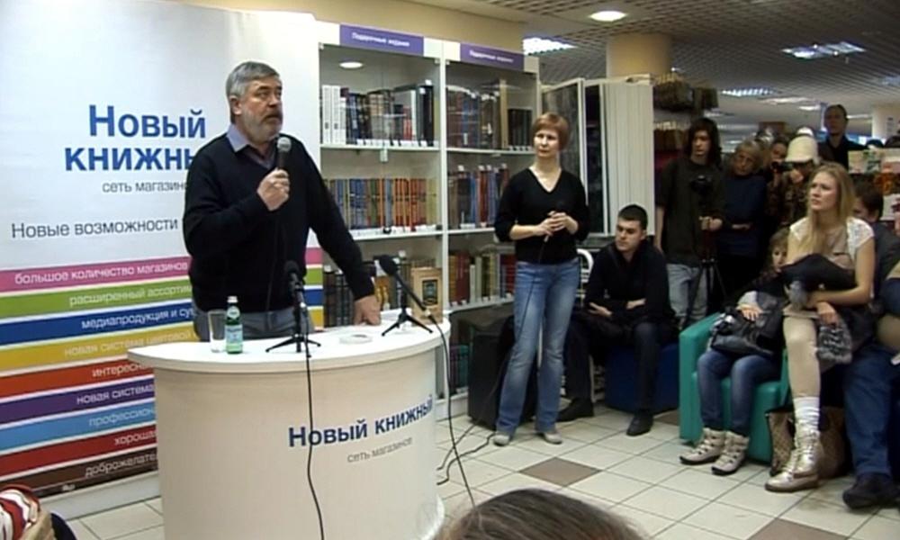 Сергей Алексеев - Древнейший источник о всех цивилизациях бывших на Земле