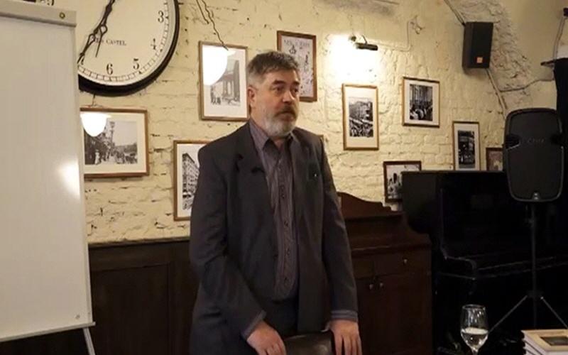 Магия слов русского языка Сергей Алексеев