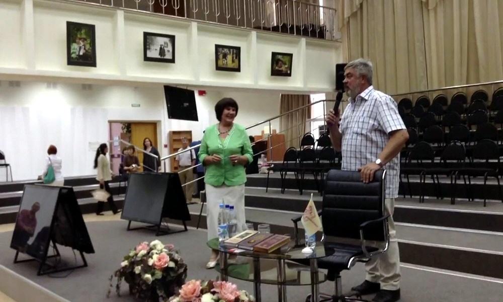 Сергей Алексеев в Томской Библиотеке Пушкина 25 июня 2013 года