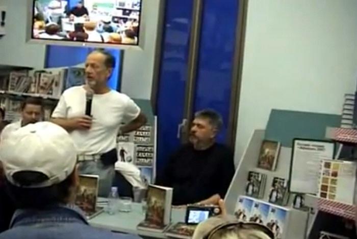 Сергей Алексеев и Михаил Задорнов - Великая Русь