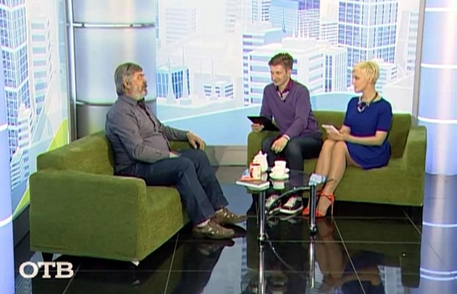 Сергей Алексеев на Екатеринбургском телеканале ОТВ 21 мая 2013 года