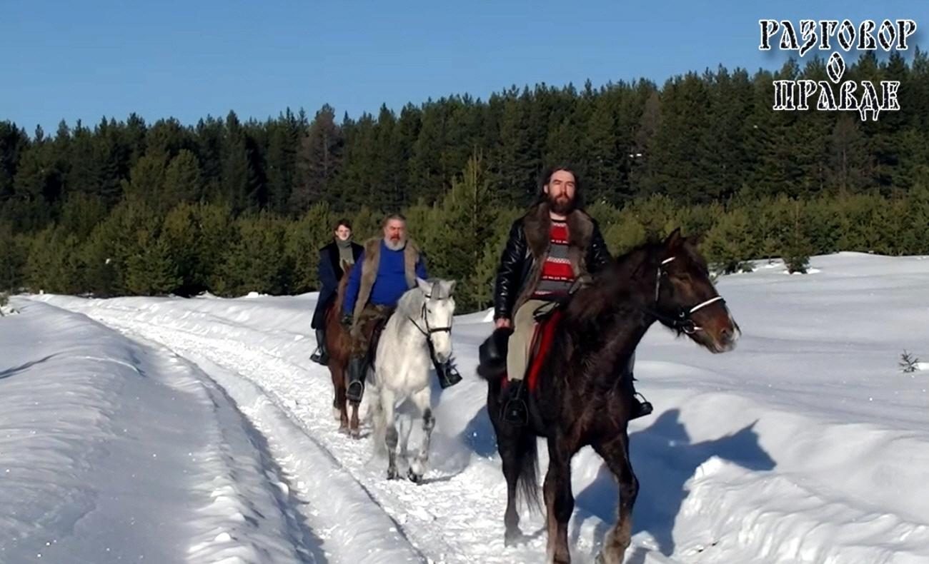 Чем отличаются жители Урала от других районов России