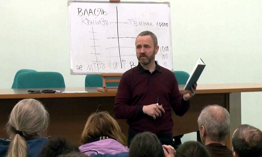 Как были устроены властные структуры в славянской ведической Руси
