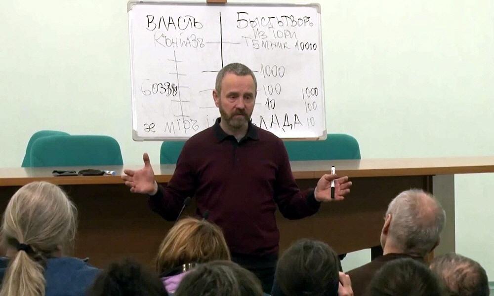 Как появилась Концепция Общественной Безопасности и Анастасиевское движение по книгам Владимира Мегре