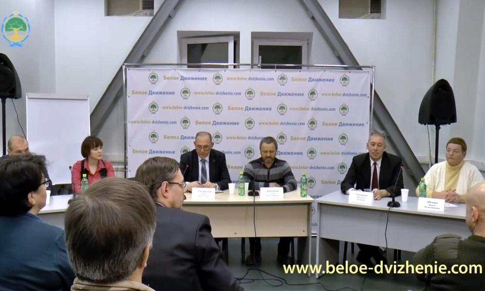 Круглый стол Хазарский Каганат на Украине сегодня