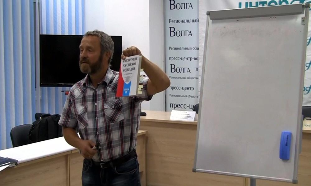 Кто написал Конституцию Российской Федерации
