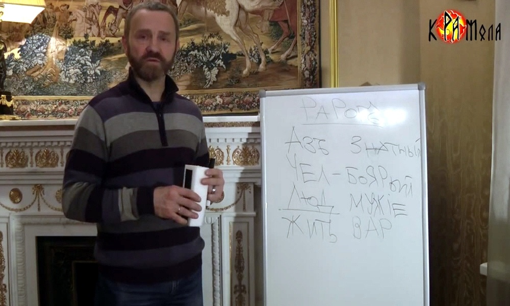 Лекция Сергея Данилова в Санкт-Петербурге 9 января 2014 года