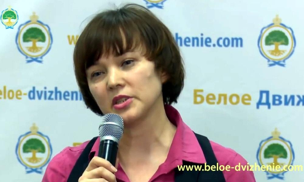 Надежда Александровна Демидова - заместитель председателя политической партии Родная Партия