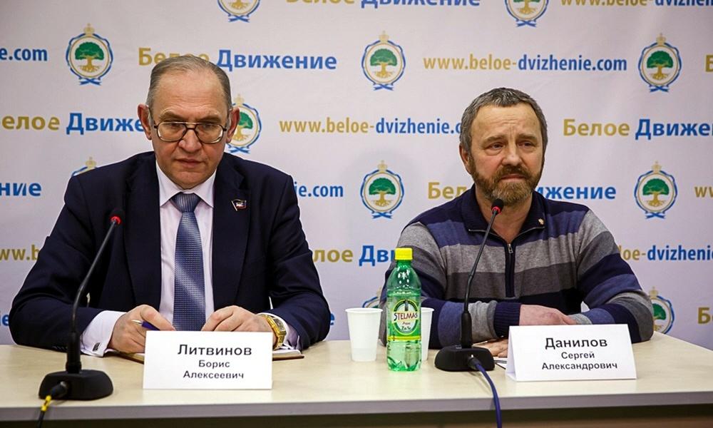 Обретение новой цели славянского мира в создании русского миллиарда