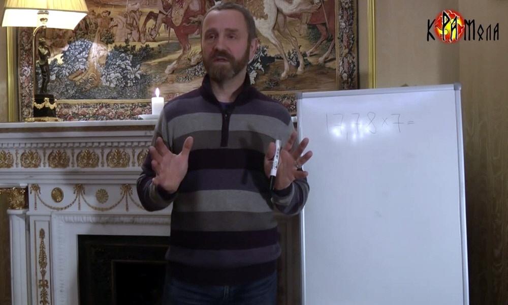 Сергей Данилов исследователь древнеславянского и святорусского языков вольный казак