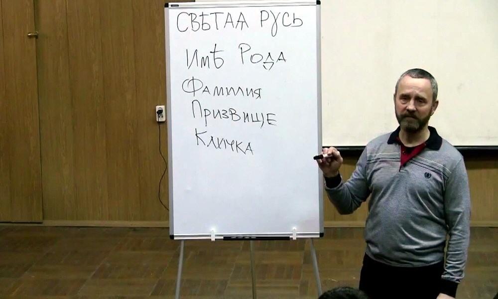 Начало эпохи возрождения Святой Руси - Сергей Данилов