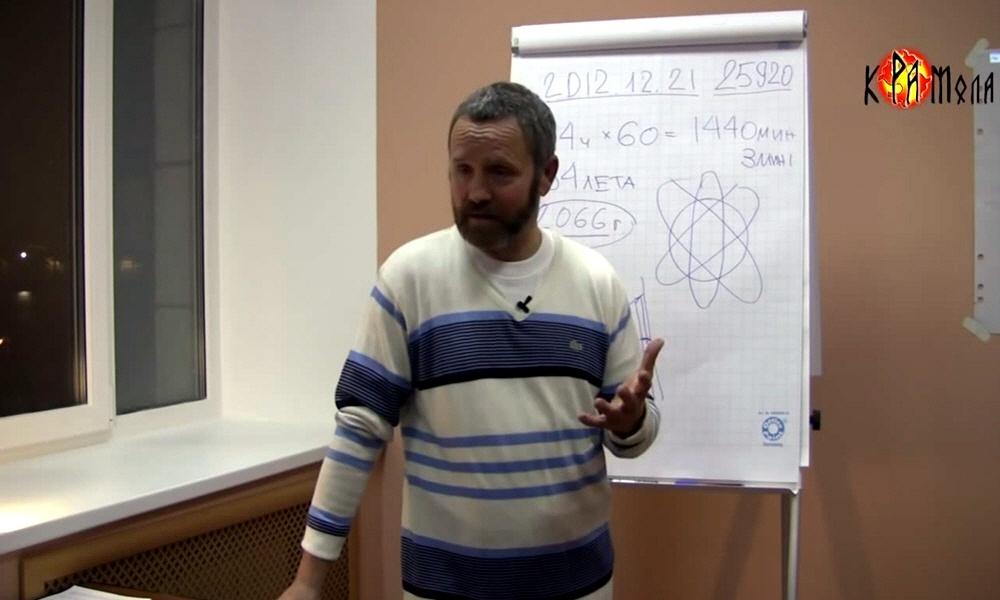 Судебное дело против Алексея Трехлебова Сергей Данилов