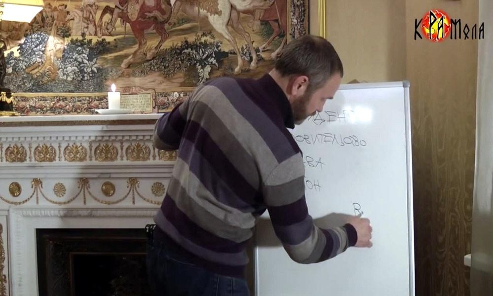 Что такое Грифон Сергей Данилов