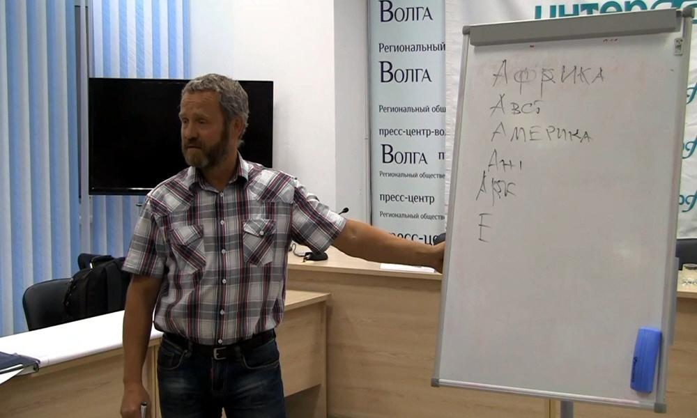 Сергей Данилов в Волгограде 16 сентября 2014 года