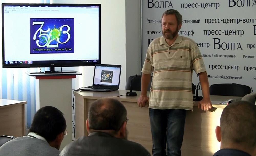 Сергей Данилов в Волгограде 29 сентября 2014 года
