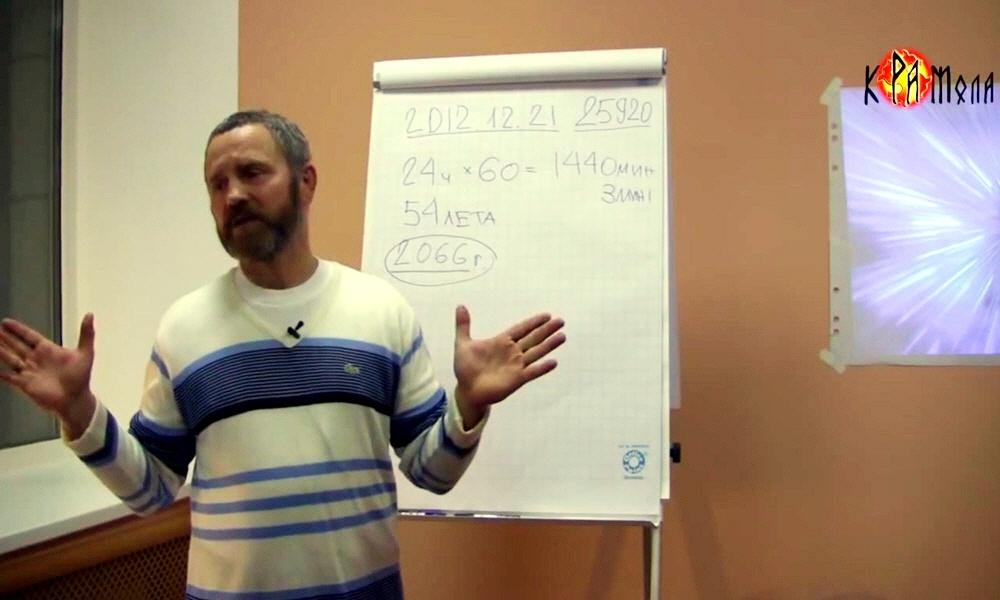 Сергей Данилов в Петербурге 11 октября 2013 года