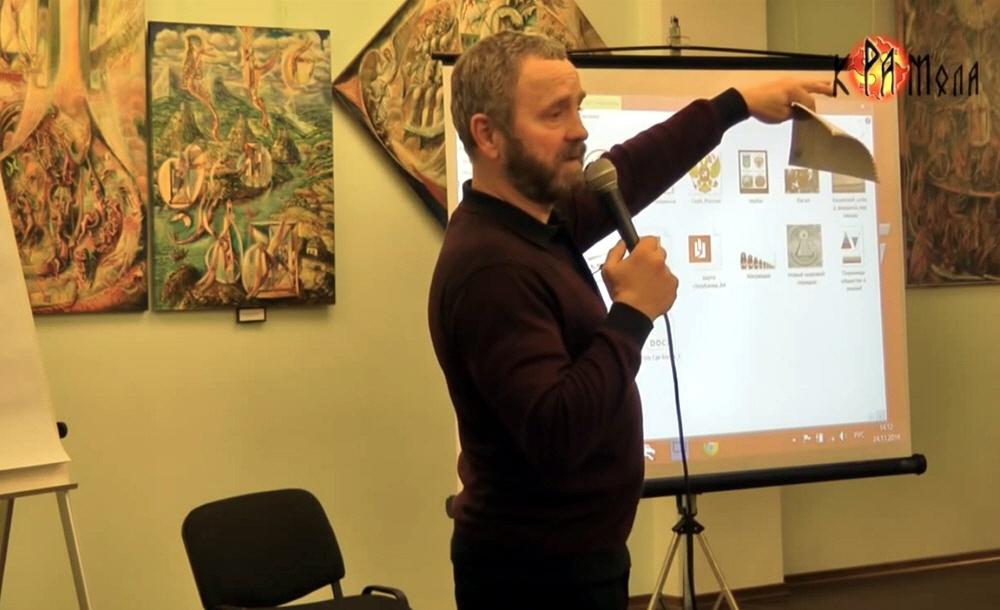 Сергей Данилов в Петербурге 23 и 24 ноября 2014 года
