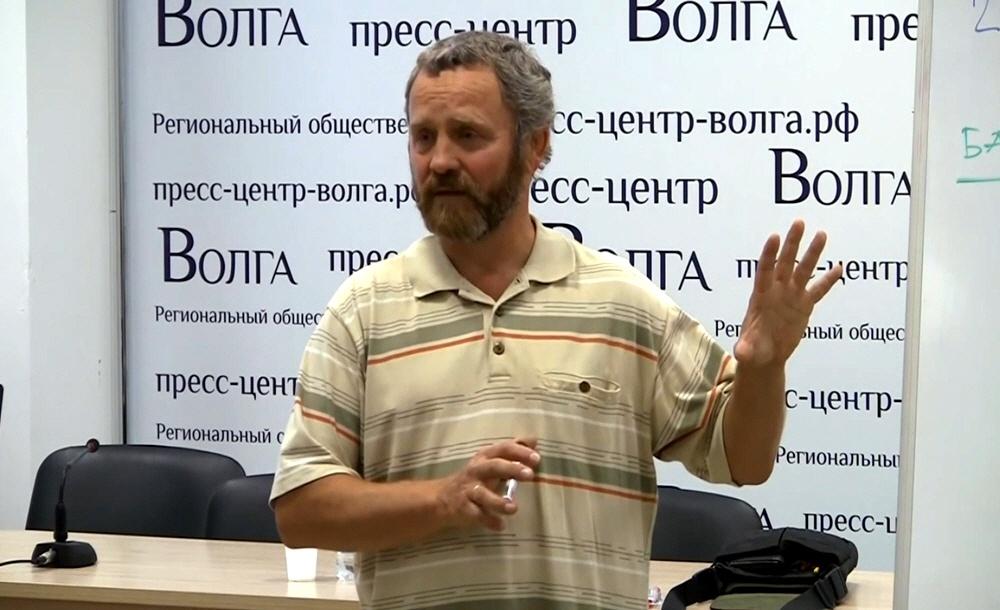 С какими трудностями столкнулась идея создания Банка в Новороссии