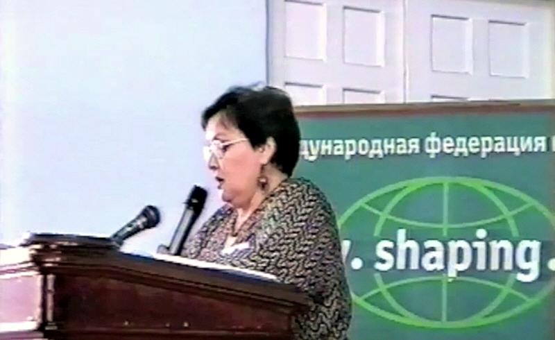 Доклад Светланы Жарниковой на конференции Русского Географического общества в Санкт-Петербурге