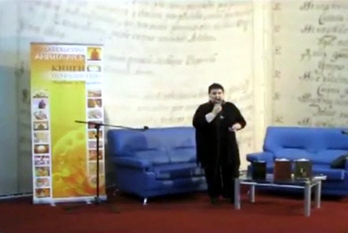 Светлана Жарникова на Национальной Выставке-ярмарке Книги России в марте 2011 года