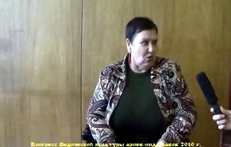 Славяно-Арии Жарникова