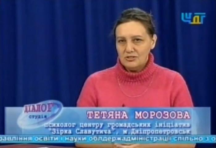 Обратная сторона сексуальной революции - Татьяна Морозова