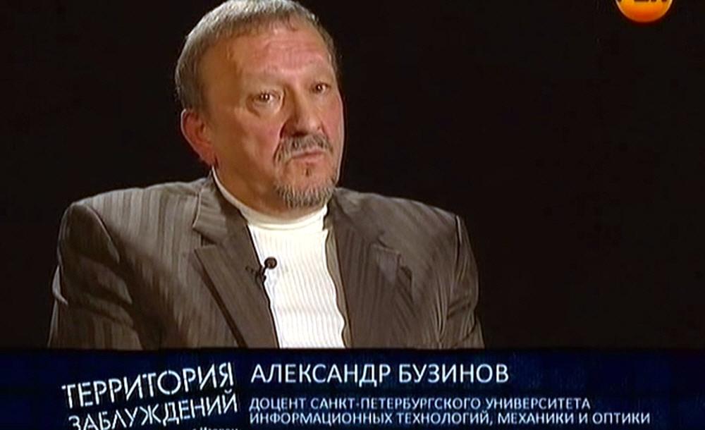Александр Бузинов - доцент Санкт-Петербургского Университета Информационных Технологий, Механики и Оптики