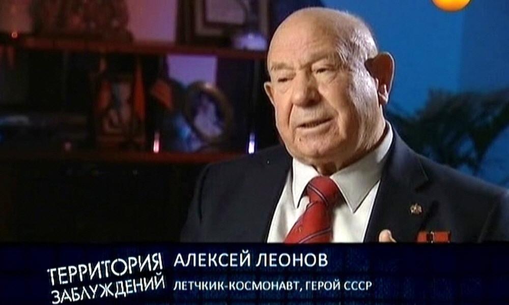 Алексей Леонов - лётчик-космонавт, герой СССР