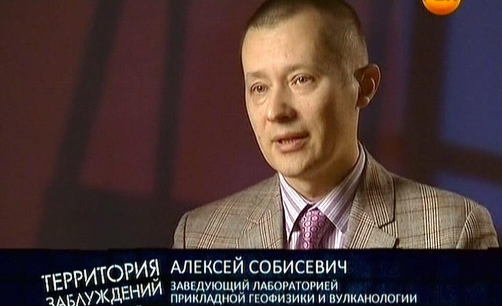 Алексей Собисевич - заведующий лабораторией прикладной геофизики и вулканологии