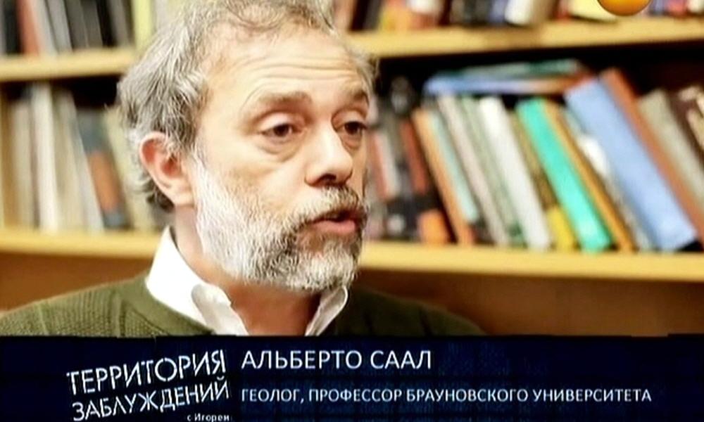 Альберто Саал Alberto Saal - геолог, профессор Брауновского Университета