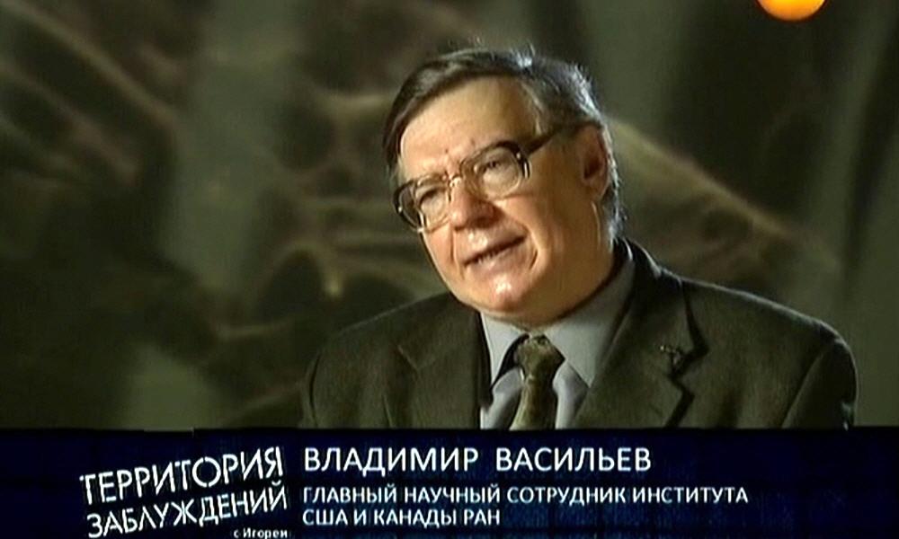 Владимир Васильев - главный научный сотрудник Института США и Канады РАН