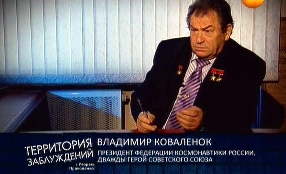 Владимир Ковалёнок - президент Федерации Космонавтики России