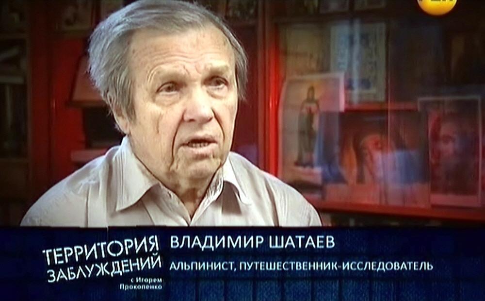 Владимир Шатаев - альпинист, путешественник-исследователь