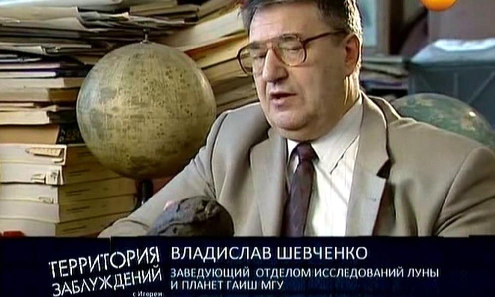 Владислав Шевченко - заведующий отделом исследований Луны и Планет ГАИШ МГУ