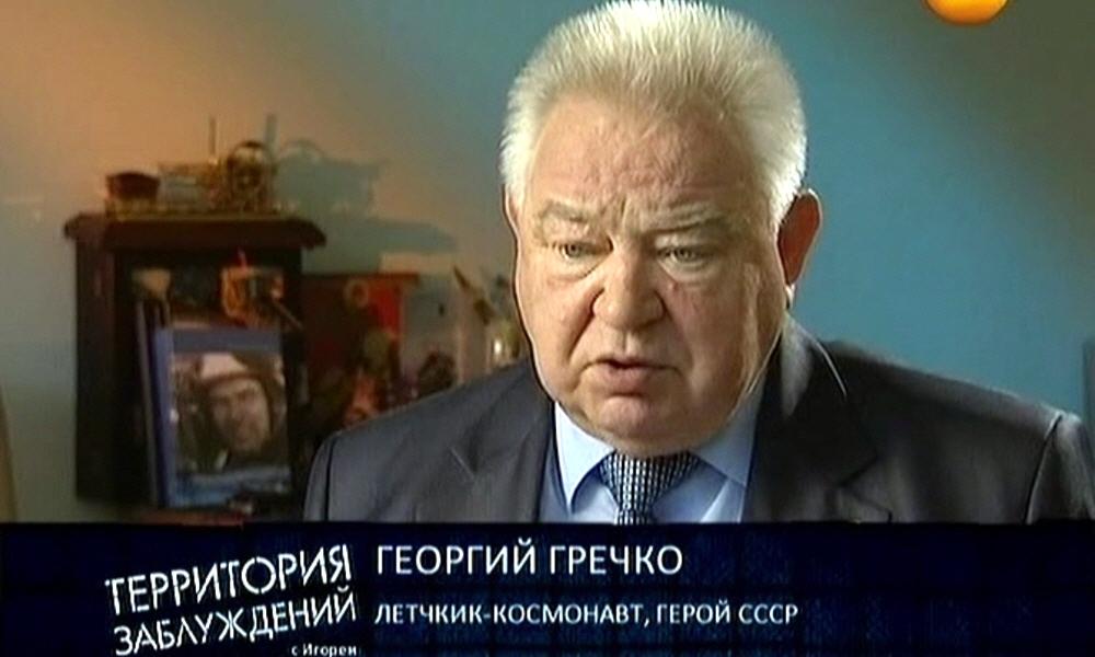 Георгий Гречко - лётчик-космонавт, герой СССР