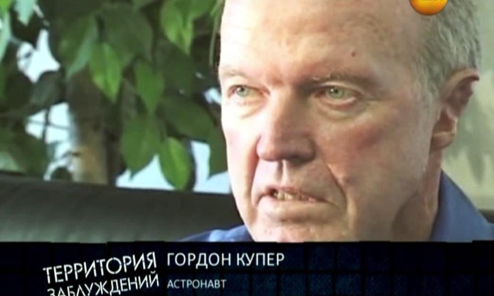 Гордон Купер - астронавт