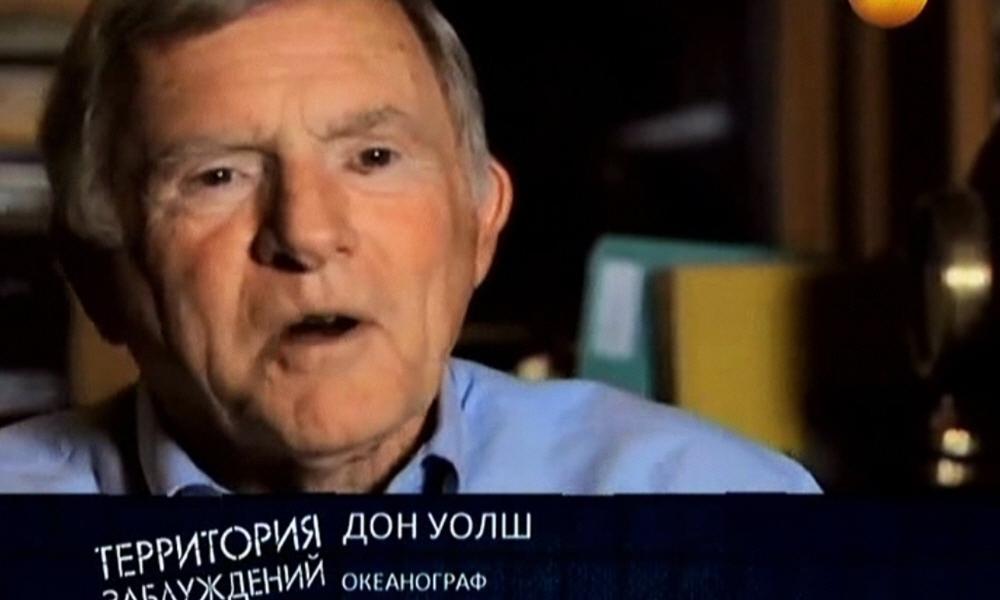 Дон Уолш - океанограф