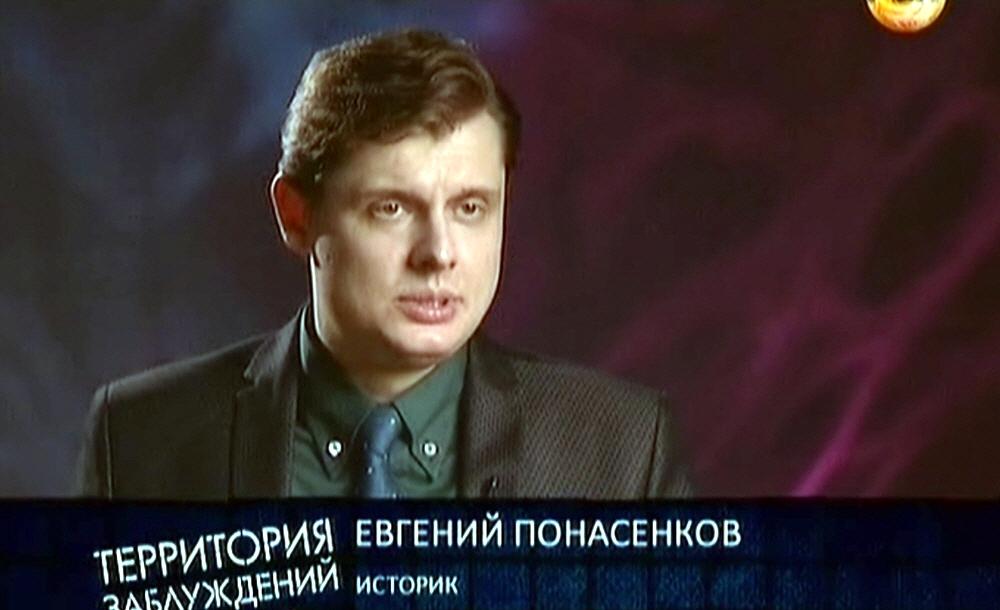 Евгений Понасенков - историк