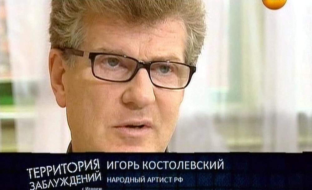 Игорь Костолевский - народный артист РФ