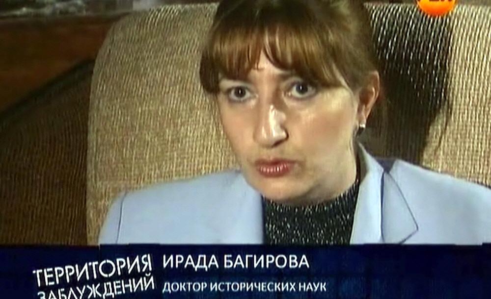 Ирада Багирова - доктор исторических наук