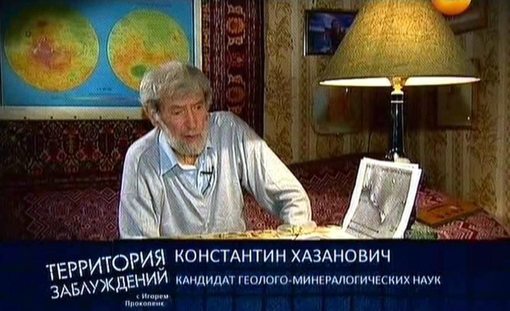 Константин Хазанович - кандидат геолого-минералогических наук