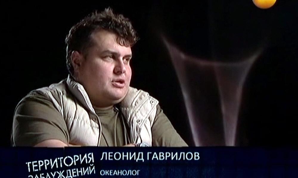 Леонид Гаврилов - океанолог