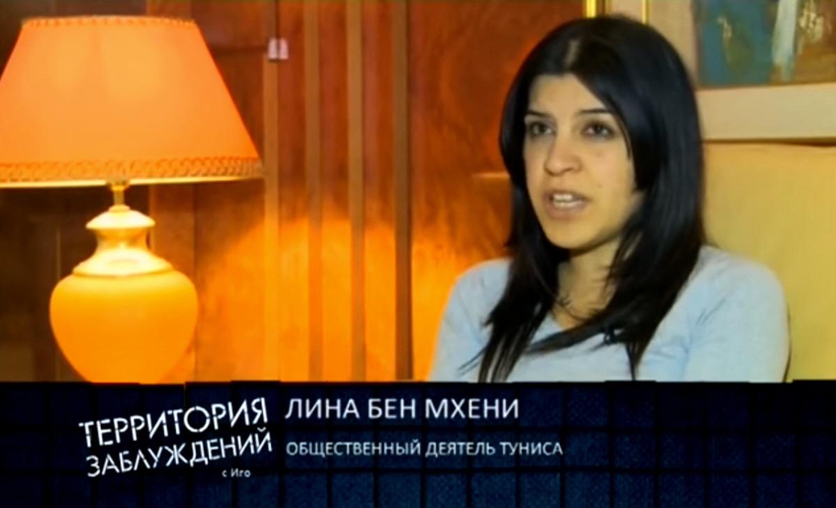Лина Бен Мхени - революционерка, активный общественный деятель Туниса