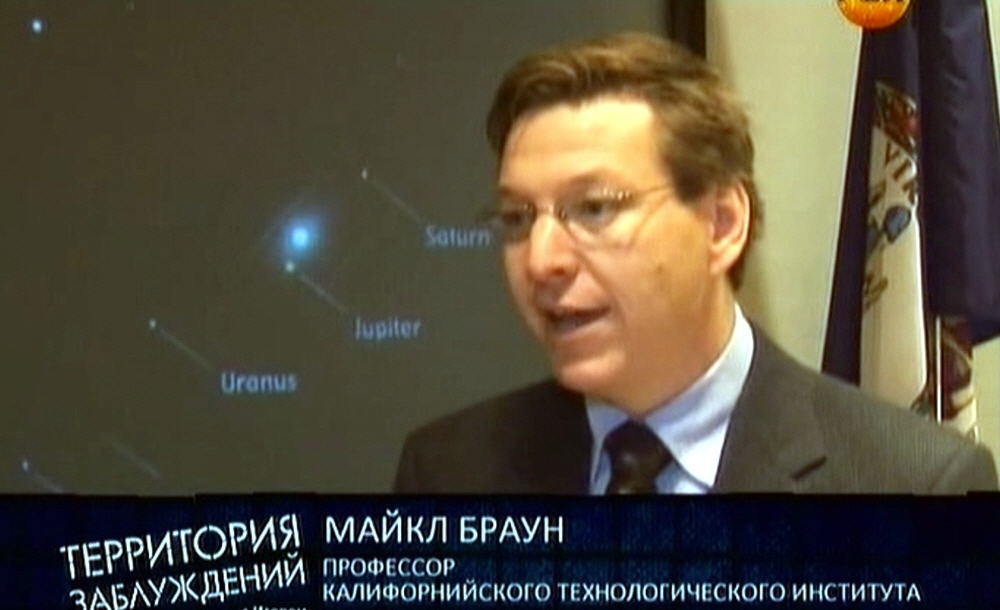 Майкл Браун - профессор Калифорнийского Технологического Института