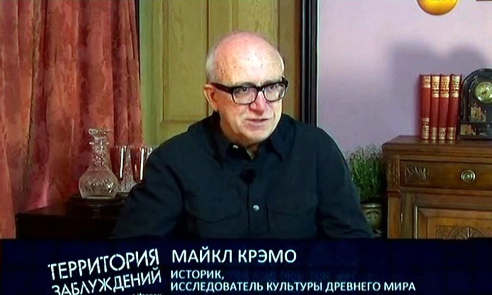 Майкл Крэмо Michael Cremo - историк, исследователь культуры древнего мира