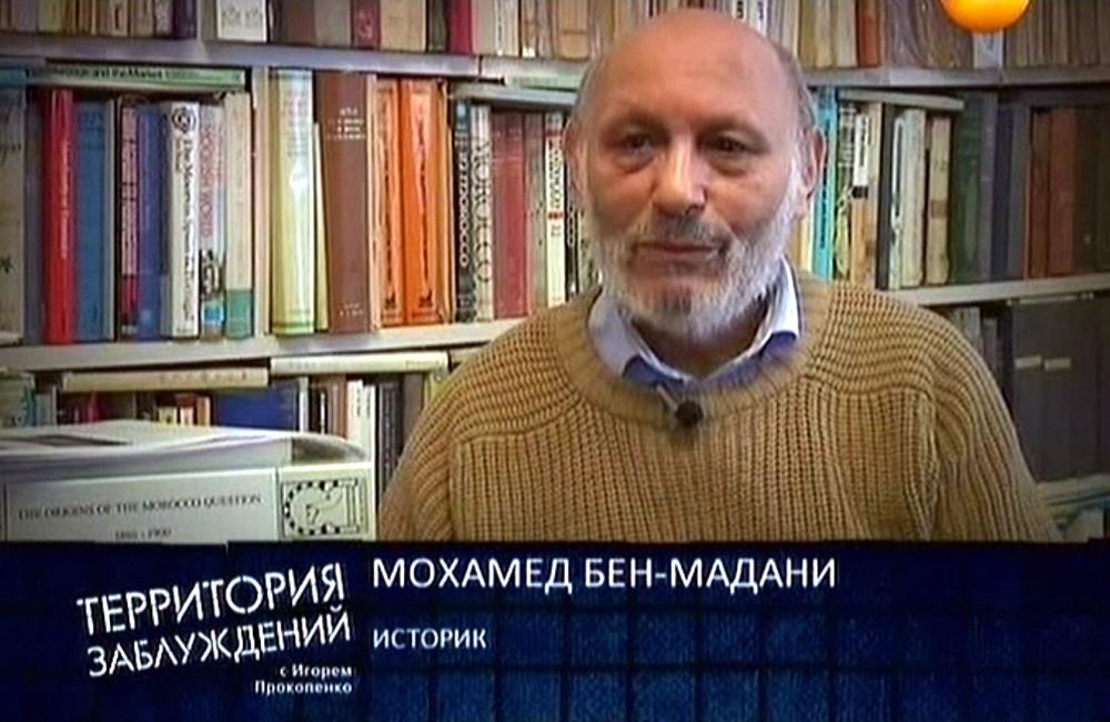 Мохамед Бен-Мадани - историк