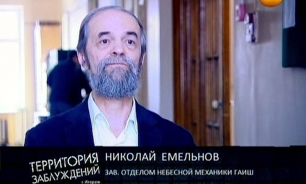 Николай Емельянов - заведующий отделом небесной механики ГАИШ