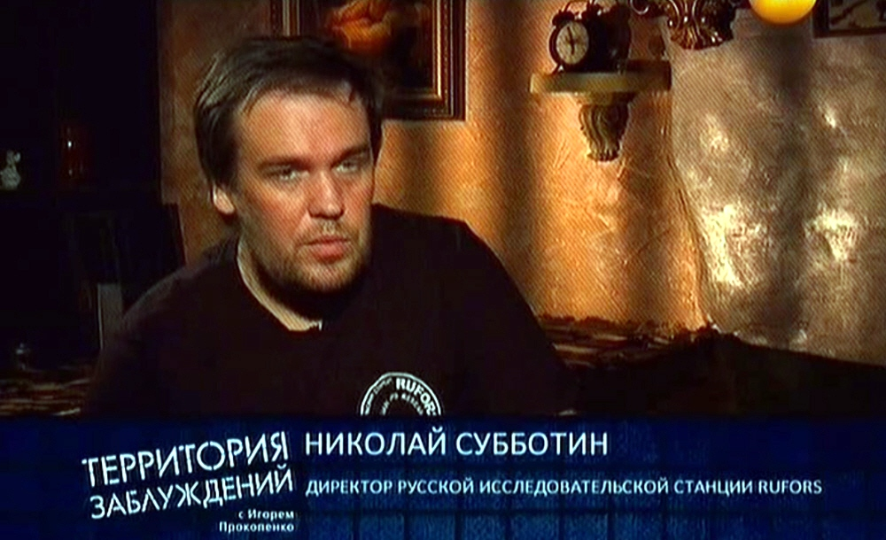Николай Субботин - директор русской исследовательской станции Rufors