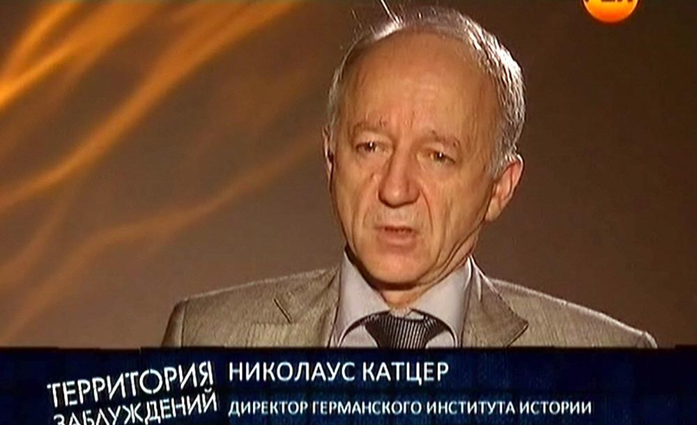 Николаус Катцер - директор Германского Института Истории